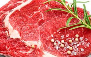 Полуфабрикаты из говядины